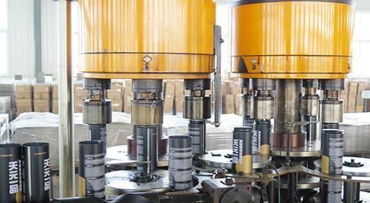 生产制罐设备-精细化工中间体定制合成新方向
