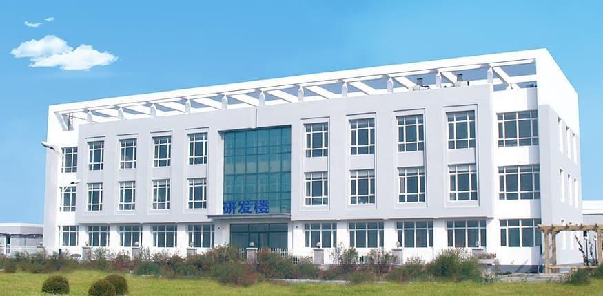 天元精细化工中间体(上海)研发中心致力于精细化工中间体技术的创新研发,并与企业结合,促进科技成果在企业转化为生产力,成为精细化工中间体技术孵化器-精细化工中间体定制合成新方向