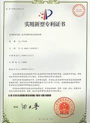 安全防爆型氢化钠添加器