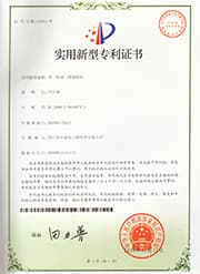 单一传动三维混料机专利