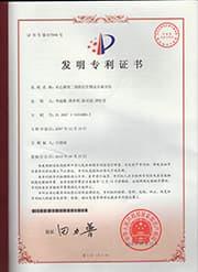 亚乙撑双二茂铁衍生物及合成方法专利
