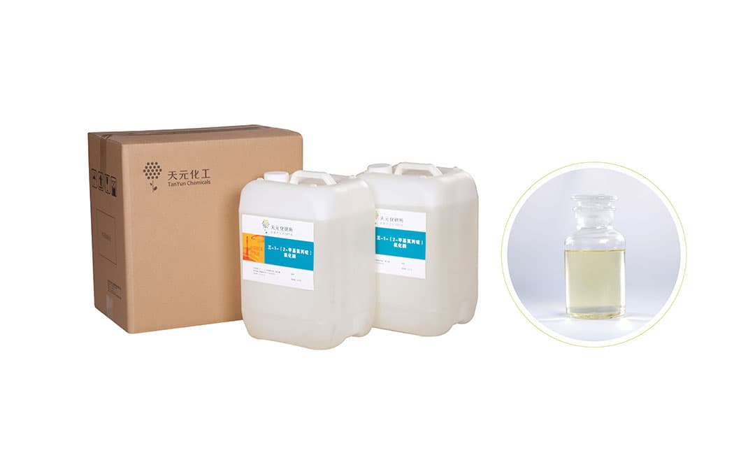 MAPO应用于固体推进剂领域