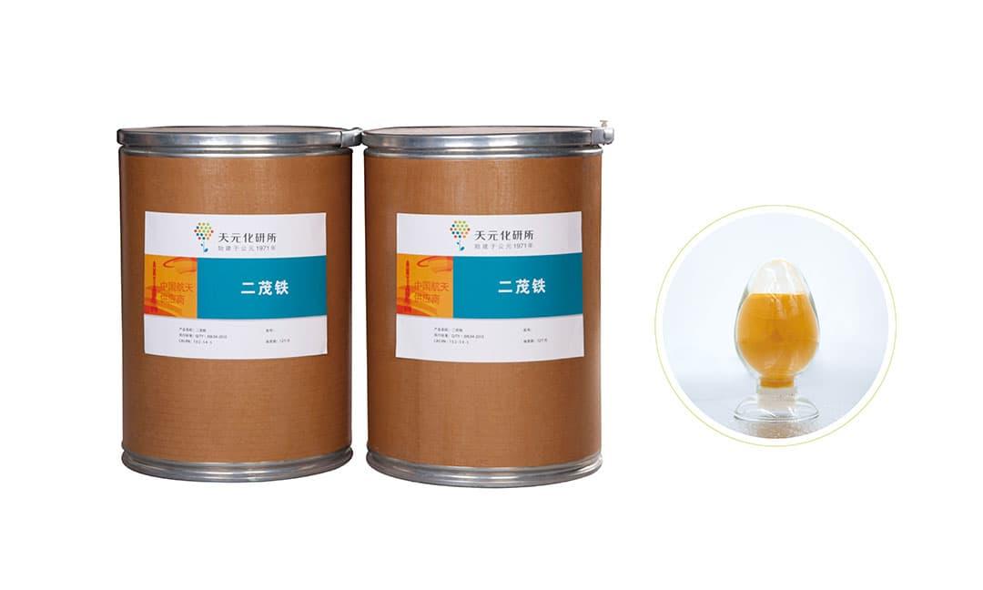 二茂铁应用于油品添加剂