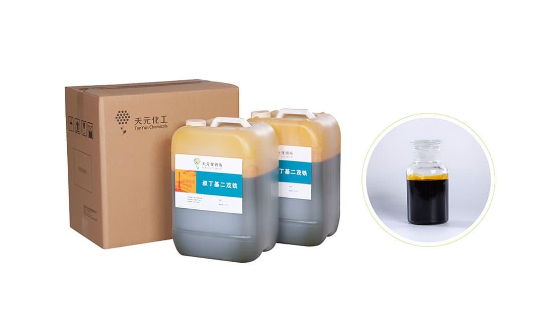 叔丁基二茂铁应用于油品添加剂领域