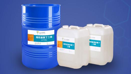 端羟基聚丁二烯制备工艺