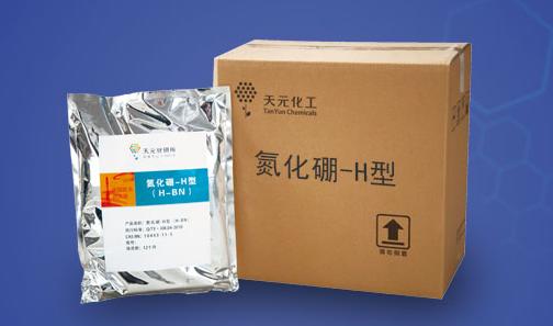 六方氮化硼HBN生产厂家