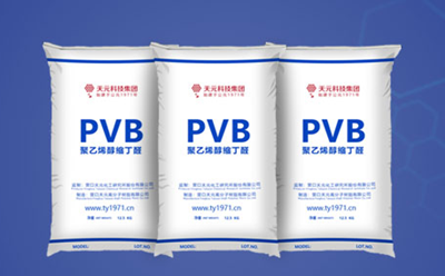 PVB树脂生产厂家