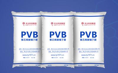 高粘度PVB树脂价格报价