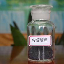苯酚能和高锰酸钾反应吗