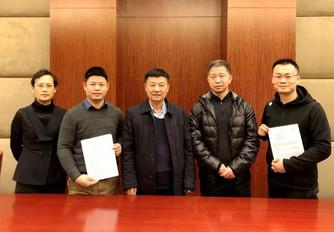 天元签约全球一线品牌软件供应商SAP