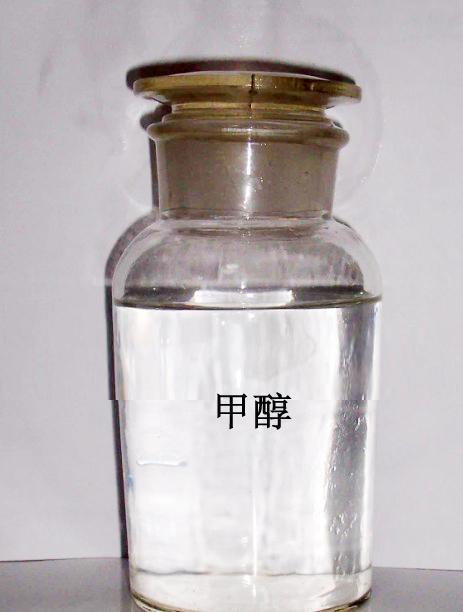 二茂铁之甲醇汽油添加剂