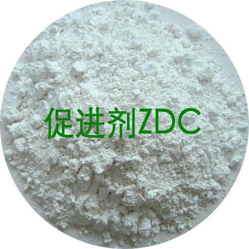 橡胶硫化促进剂bz应用