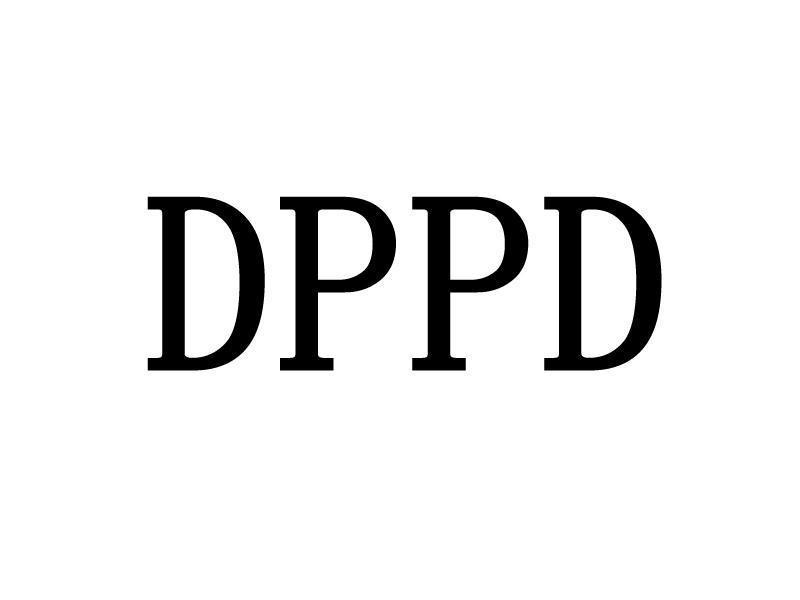 防老剂DPPD直销批发