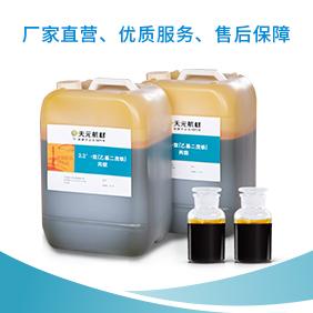 燃速催化剂 2,2-双(乙基二茂铁)丙烷