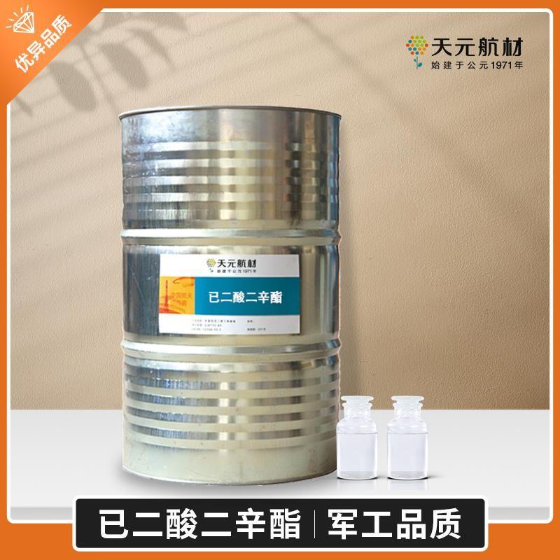 PVB树脂 己二酸二辛酯(DOA)