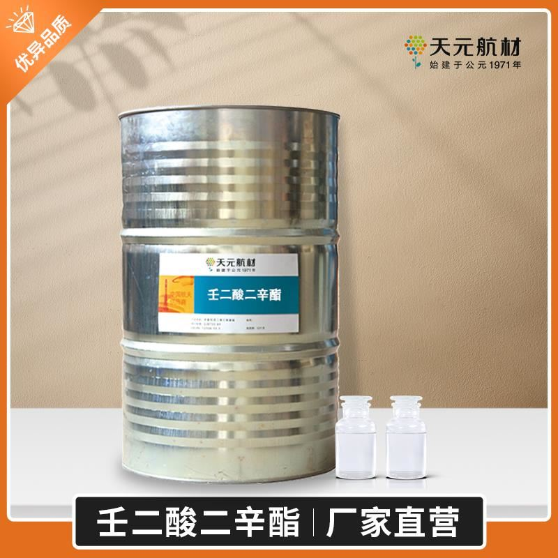 聚乙烯醇缩丁醛 壬二酸二辛酯(DOZ)