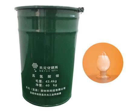 聚乙烯醇缩丁醛 高氯酸铵