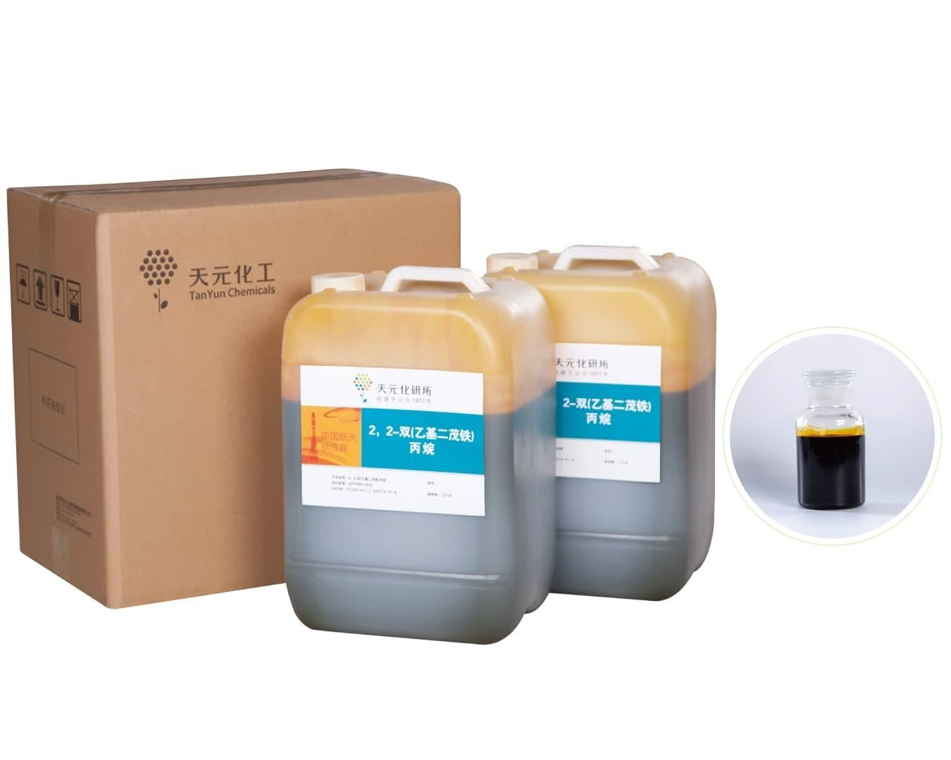 氮化硼,二茂铁,无水硼砂,三氧化二硼 卡托辛