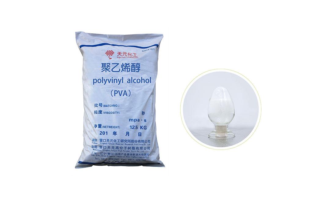 聚乙烯醇PVA