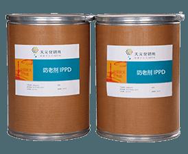 防老剂IPPD