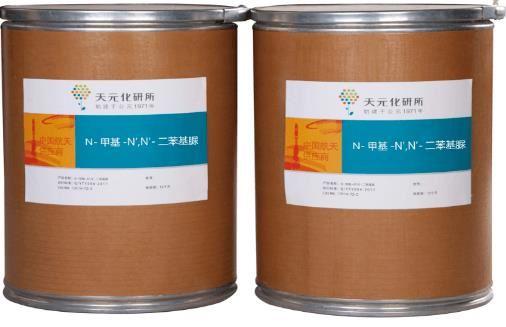 防老剂H,防老剂ble,防老剂IPPD N-甲基-N′,N′-二苯基脲