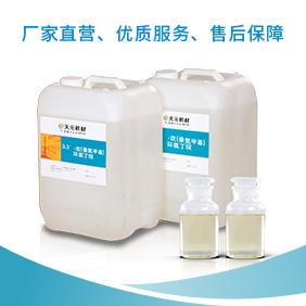 二茂铁,氮化硼,pvb,亚铬酸铜,端羟基聚丁二烯,三氧化二硼,精细化工 四氢呋喃共聚醚价格