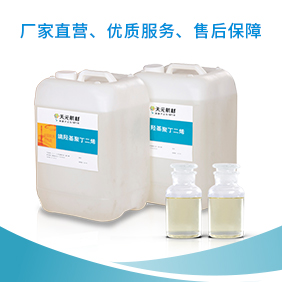 二茂铁,氮化硼,pvb,亚铬酸铜,端羟基聚丁二烯,三氧化二硼,精细化工 端羟基聚丁二烯价格