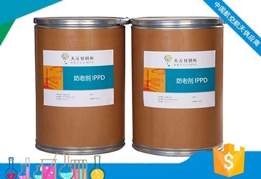 防老剂IPPD价格