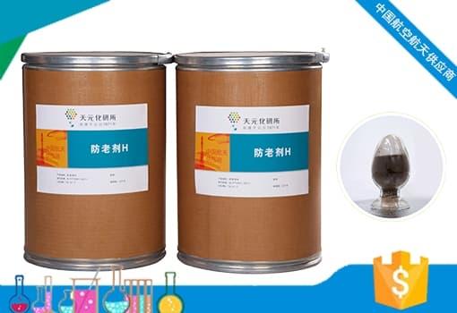 防老剂H,74-31-7 防老剂H价格