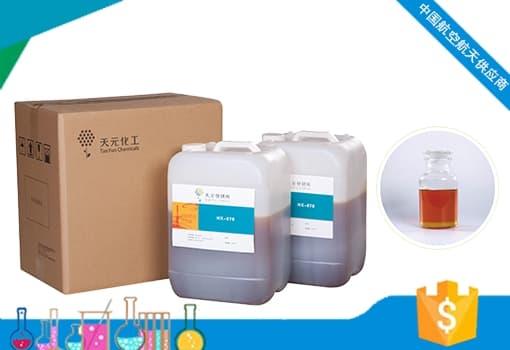 hx-878,四乙撑五胺丙烯腈缩水甘油 HX-878价格