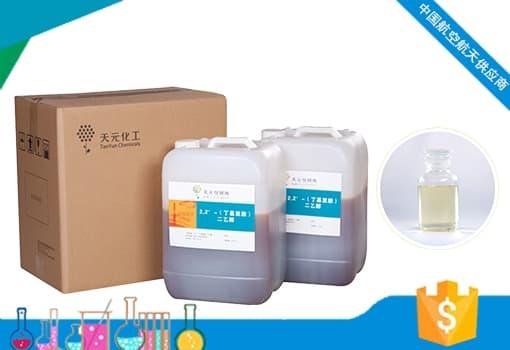 2,2′-(丁基亚胺)二乙醇价格