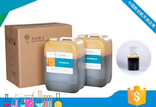 聚氨酯催化剂,树脂催化剂,催化剂厂家,催化剂报价 复合燃速催化剂价格