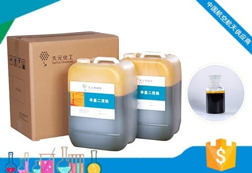 二茂铁,氮化硼,pvb,亚铬酸铜,端羟基聚丁二烯,三氧化二硼,精细化工 辛基二茂铁价格