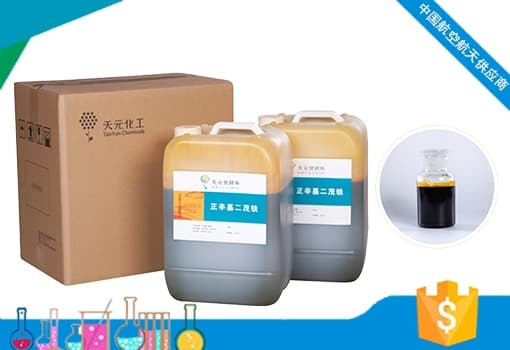 二茂铁,氮化硼,pvb,亚铬酸铜,端羟基聚丁二烯,三氧化二硼,精细化工 正辛基二茂铁价格