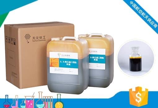 二茂铁,氮化硼,pvb,亚铬酸铜,端羟基聚丁二烯,三氧化二硼,精细化工 卡托辛价格