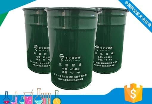 高氯酸铵价格