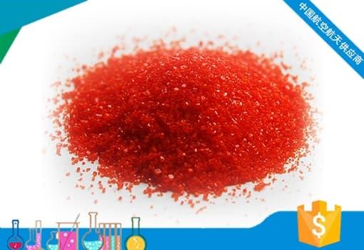 二茂铁,氮化硼,pvb,亚铬酸铜,端羟基聚丁二烯,三氧化二硼,精细化工 重铬酸钾价格