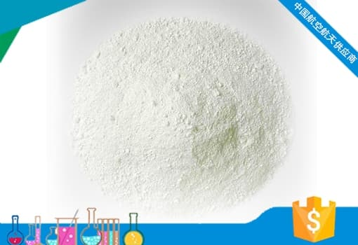氯酸盐价格