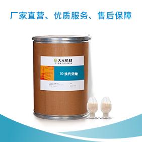 10溴代癸酸,10-溴代癸酸厂家,10-溴代癸酸价格 10-溴代癸酸价格
