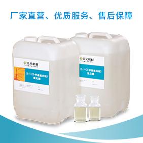 丁基亚胺二乙醇,BIDE 2,2′-(丁基亚胺)二乙醇价格
