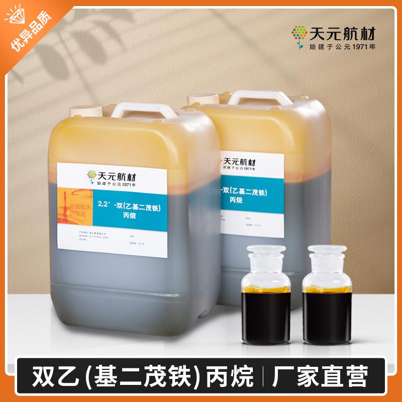三苯基铋毒性,三苯基铋化学性质,三苯基铋,TPB 卡托辛