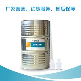 DOS,癸二酸二辛酯,癸二酸二辛酯价格,癸二酸二辛酯厂家 癸二酸二辛酯价格