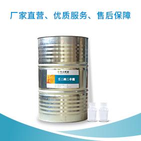 壬二酸二辛酯,二辛酯,壬二酸二辛酯价格,壬二酸二辛酯生产厂家,壬二酸二辛酯(DOZ) 壬二酸二辛酯价格